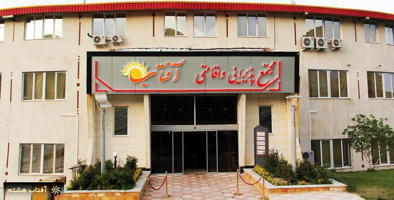 3166 هتل آفتاب اراک