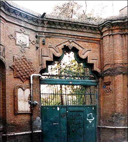 637 خانه اتحادیه تهران