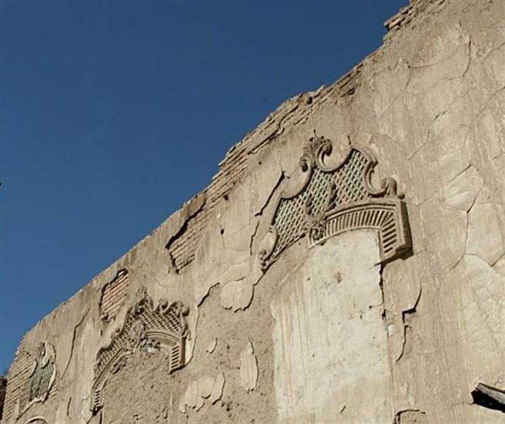 641 خانه اتحادیه تهران