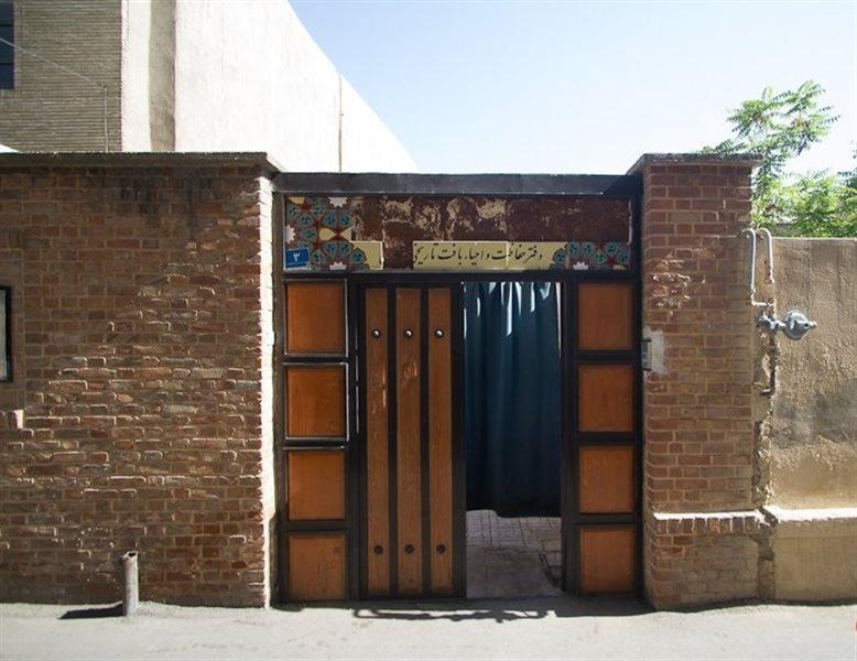 743 موزه خانه امام جمعه