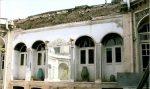 خانه تاریخی حسام لشکر