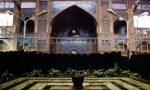 مسجد سید عزیز الله