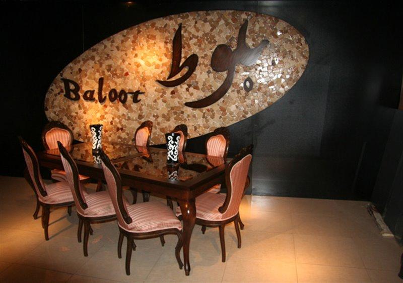 رستوران بزرگ بلوط سیرجان