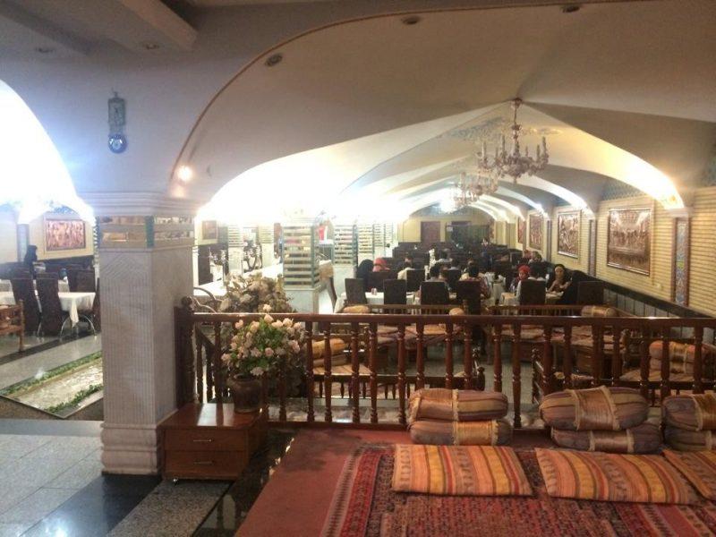 جمشید 9 رستوران هتل جمشید کرمانشاه