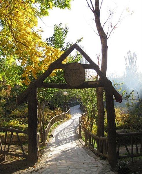 1261 پارک جنگلی مرخونی