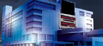894 سینما اریکه ایرانیان
