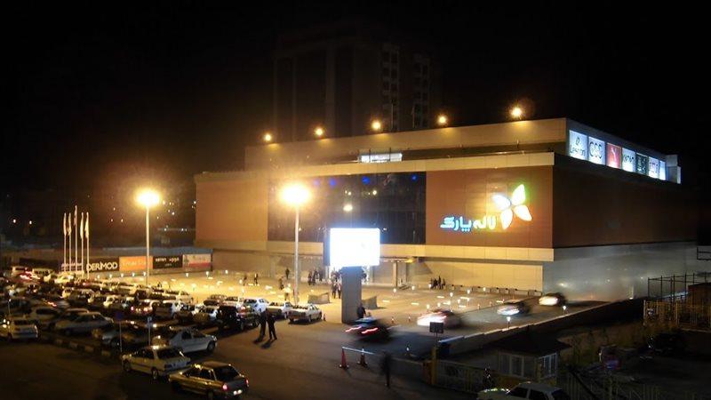 977 مجموعه بزرگ تجاری تفریحی لاله پارک