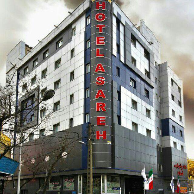 هتل آساره تهران2