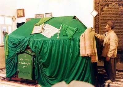 1521 امامزاده پیرمحمد آبهر پایین