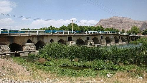 1540 پل چوم
