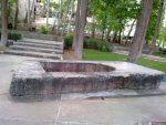پارک شهر هرسین