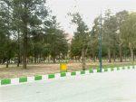 پارک شرقی کرمانشاه