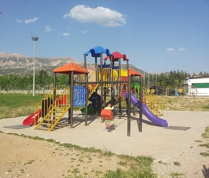 1705 پارک مهرورزی یاسوج