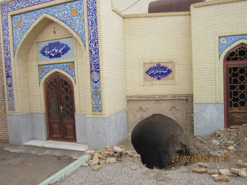 261 مسجد جامع بهاباد