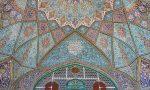 مسجد میرزا تقی همدان