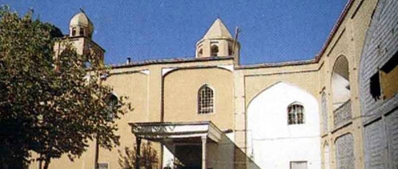 کلیسای گریگور اصفهان