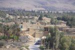 روستای هود