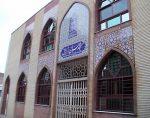 مسجد چهار سوق بابل