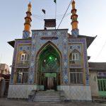 مسجد امام حسن عسکری گرگان