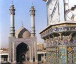 مسجد صرم قم