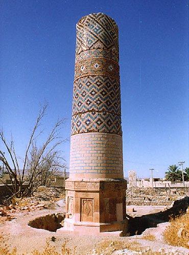 بقعه شیخ دانیال خنج