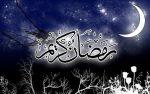 نگاهی به آئین های ماه رمضان در استان سمنان