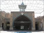 مسجد صفا