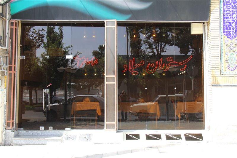 678 رستوران میلاد ابهر
