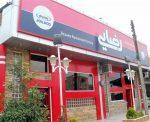 رستوران زنجیره ای رضایی بابل