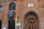مسجد شيخ تاج مراغه