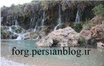 روستای طاهونه فورگ