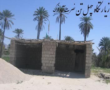 200259_fcLcAmow روستای طاهونه فورگ