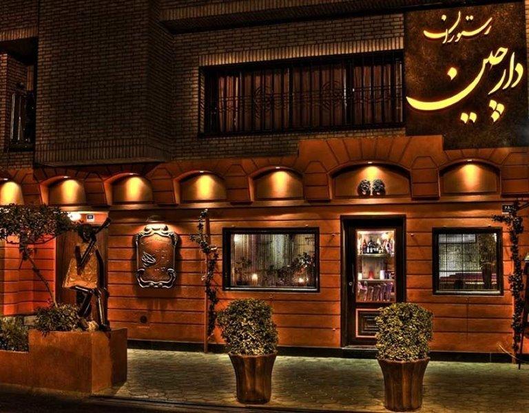 39 رستوران دارچین تهران