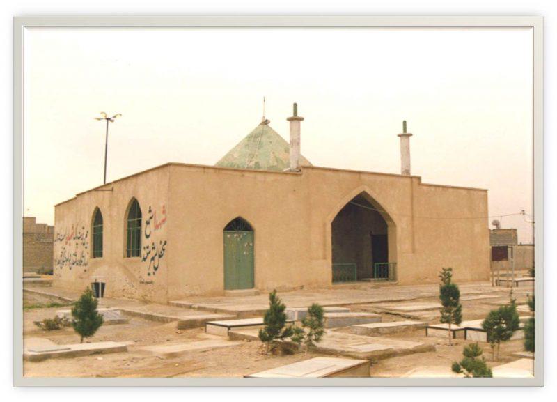 713 امامزاده عبدالله (ع)  صباشهر