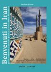 کتاب 'به ایران خوش آمدید' در ایتالیا منتشر شد