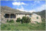 روستای دیزجین