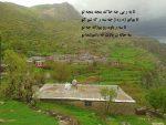 روستای کلجی