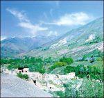 روستای مشانه