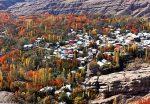 روستای گازرخان