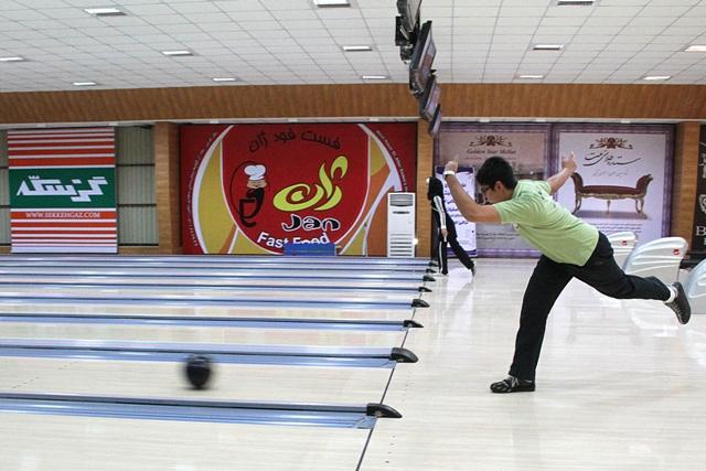 502 بولینگ اصفهان
