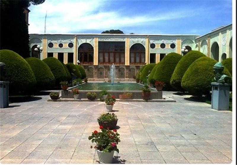 موزه هنرهاي معاصر اصفهان