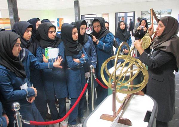 موزه علوم و فنون آموزش و پرورش اصفهان