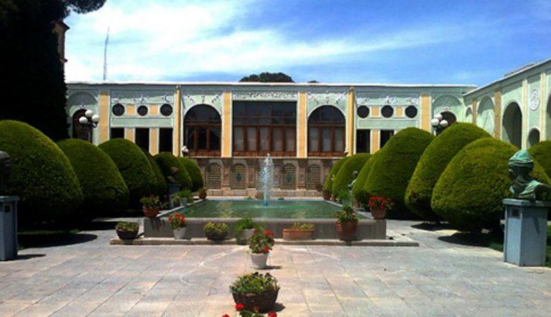 مرکز دیدنی گنجینهٔ هنرهای تزئینی اصفهان