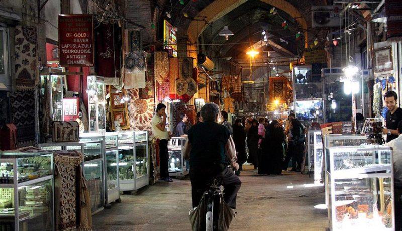 بازار قیصیریه اصفهان