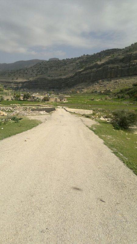 روستای نظرآباد