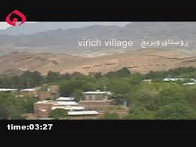 روستای ويريج