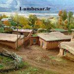 روستای شهرستان علیا