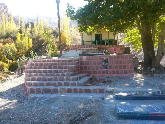 روستای فیشان   سیری در ایران