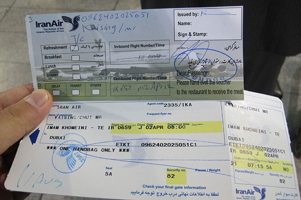 سفرایران1 خرید بلیط هواپیما : ارزان تر و ساده تر