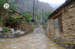 روستاي دره هجيج